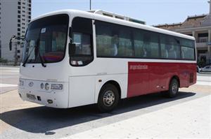 Cho thuê xe du lịch 24 - 29 - 35 - 45 chỗ.