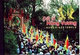 Hà Nội - Đền Hùng